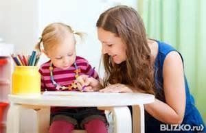 Няня для ребенка уфа