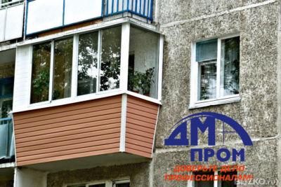 Наружная отделка балконов бежевым сайдингом пвх в омске - на.
