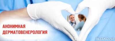 Операция аденома простаты сколько стоит операция