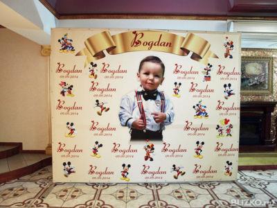 Как сделать баннер с днем рождения