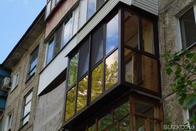 Остекление балкона с выносом от компании две створки+ купить.