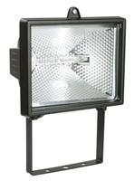 Прожектор галогенный 150 Вт CAMELION black A 7241 ST-1001